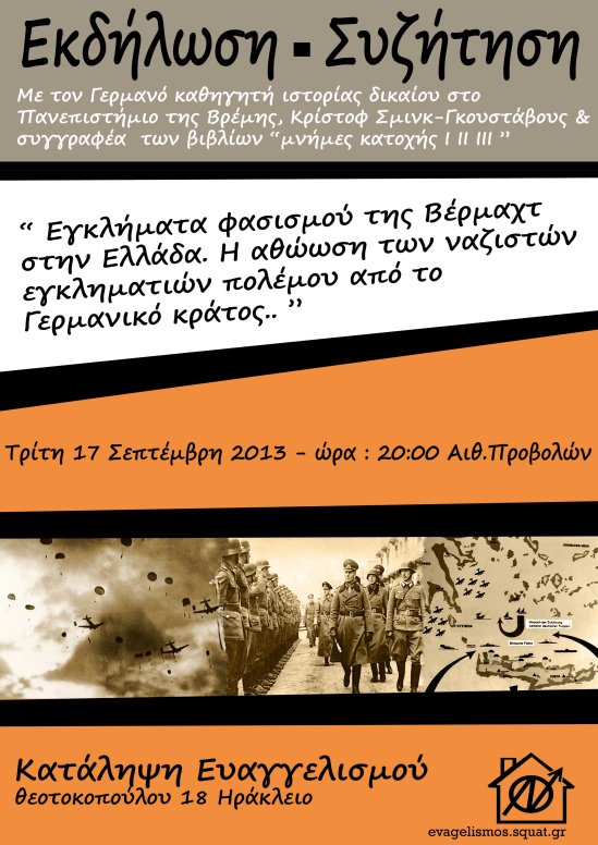 afisa-gustavous-web