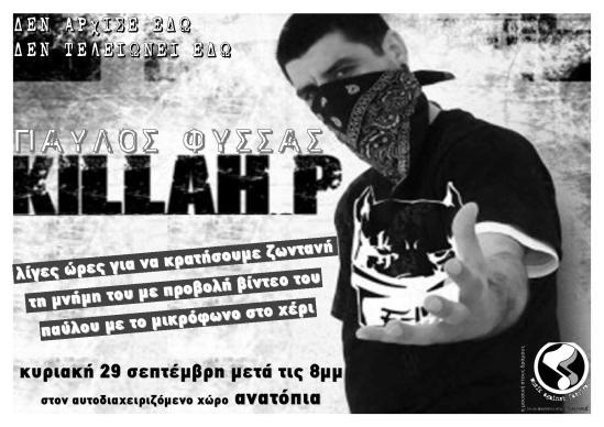 killah21