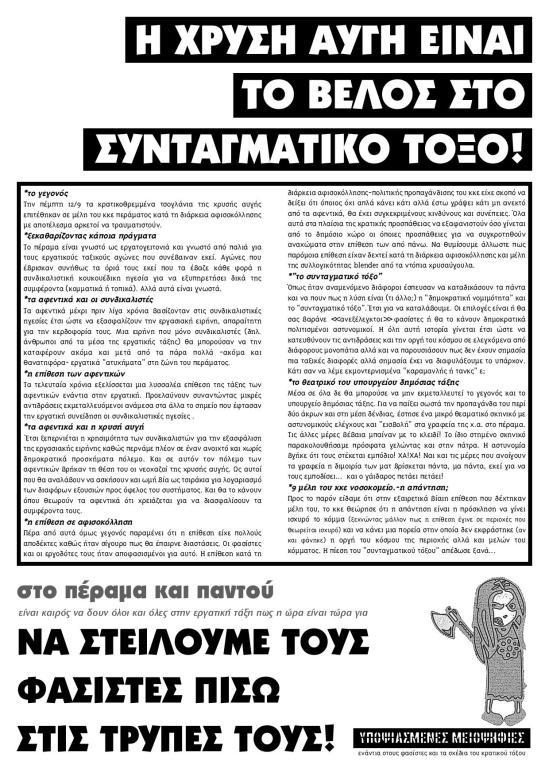 toxo1