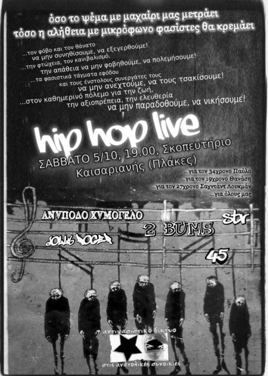 afisa_live-68y9RY