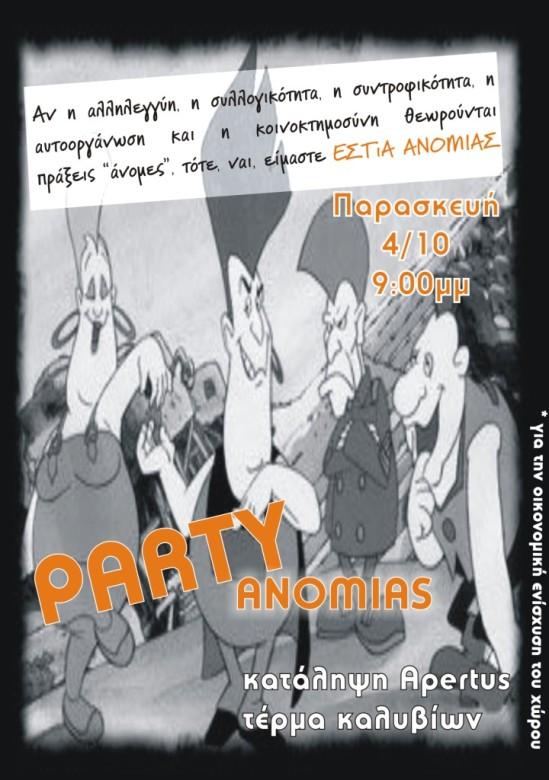 party-anomias1
