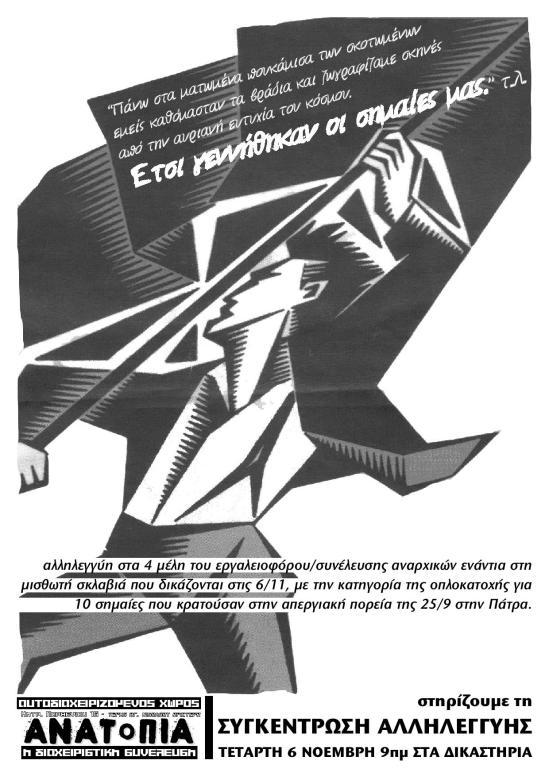 anatopia-gia-4-page-001